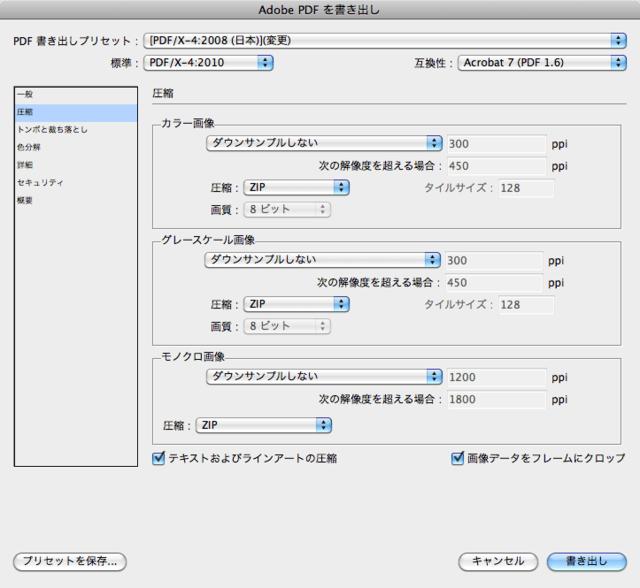 save html as pdf c