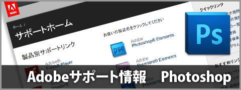 Adobe TechNote Photoshop