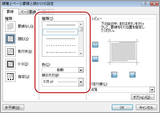 excel pdf 保存 小さくなる