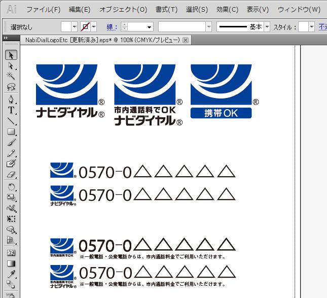 Illustrator でファイルを開くと ... : pdfの印刷ができない : 印刷