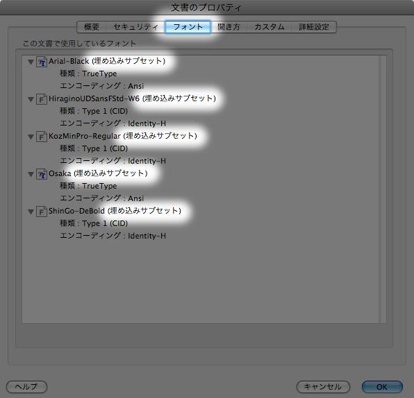 adobe pdf reader changes font