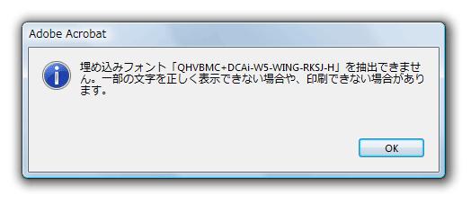 pdf 文字抽出 javascript