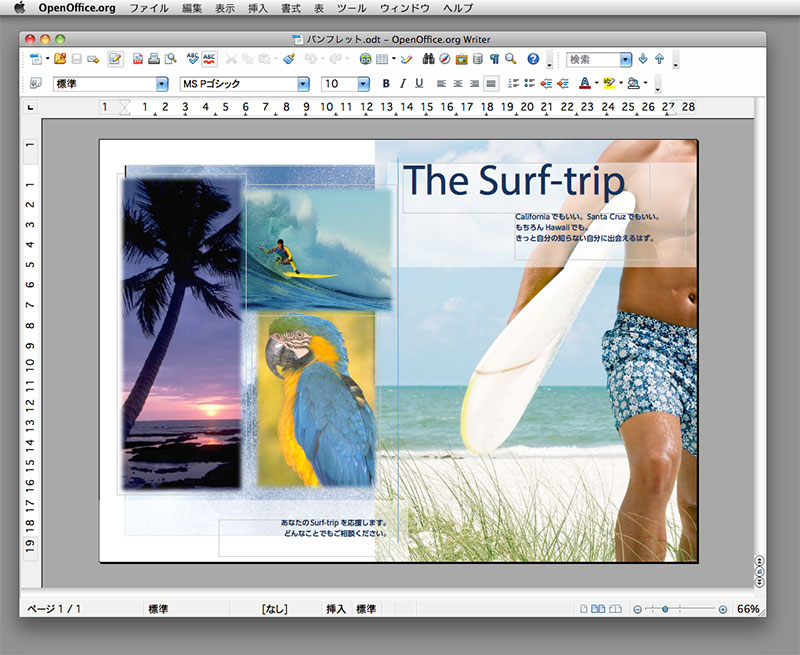 how to save preview as pdf