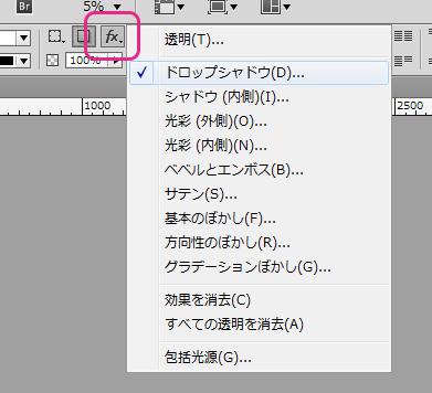 イン デザイン pdf 書き出し 画像 消える