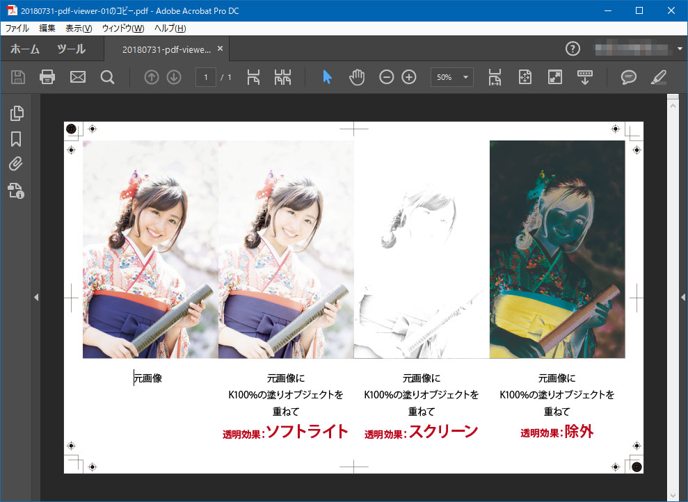 pdf viewer chrome 保存しない