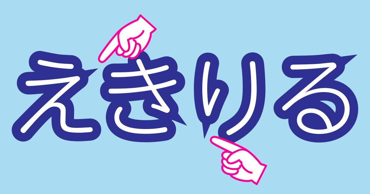 ショップ 縁取り フォト 文字