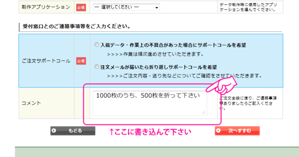20130422-fold500in1000-02.png