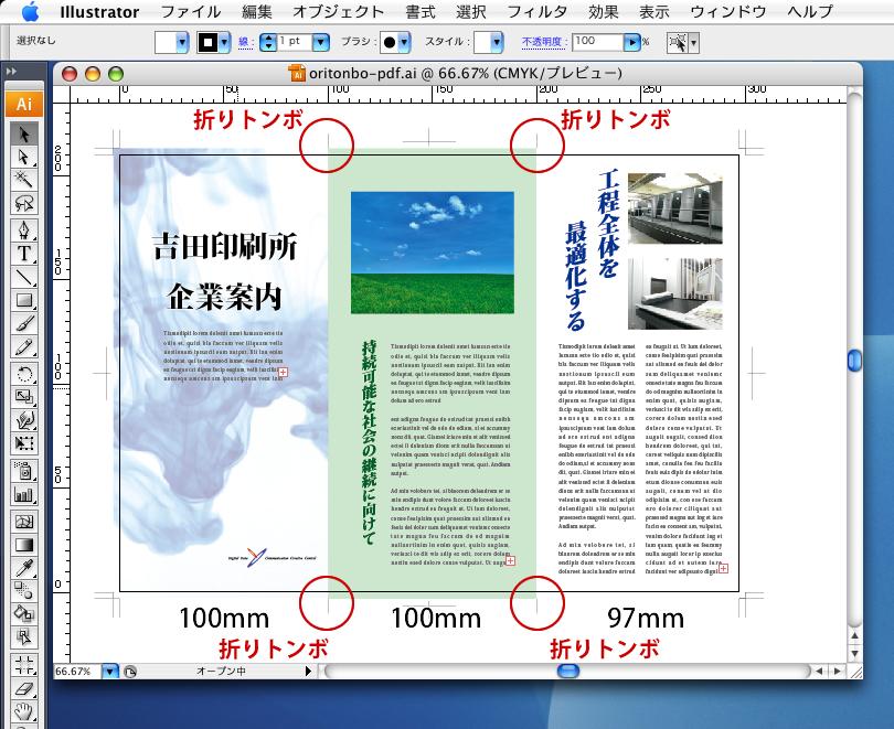 how to flatten a pdf in illustrator