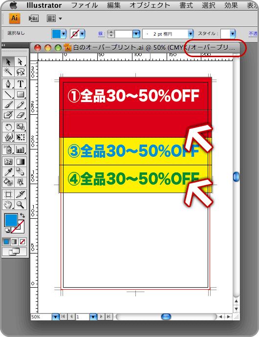macos pdf プレビュー 表示