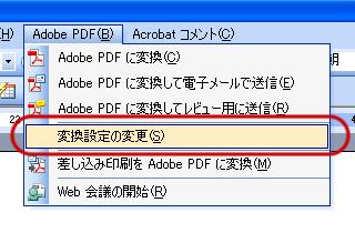 ワード・エクセル・パワーポイント・パブリッシャー(Word ...