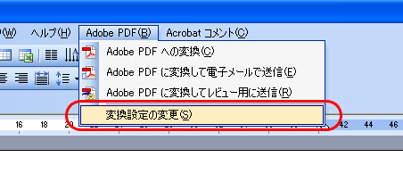 acrobat pdf maker for windows 7