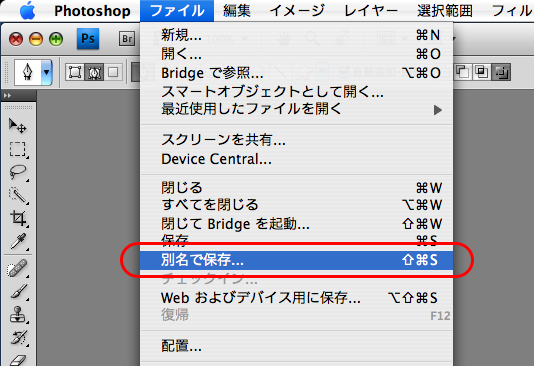 photoshop pdf 保存 圧縮設定