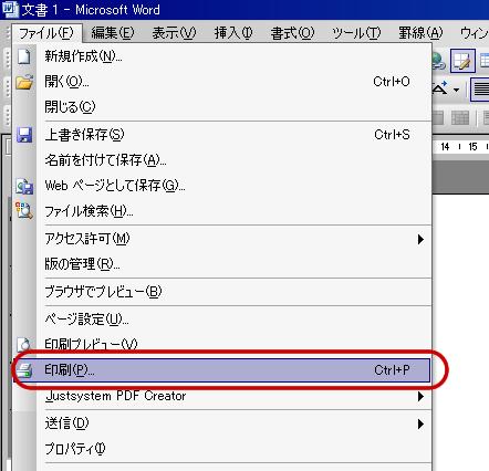 mdi pdf 変換 クセロ