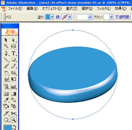 Illustratorの3D押し出し・ベベルを使った例