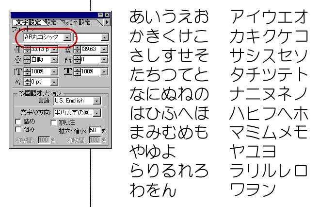 hg 丸 ゴシック m pro 無料 ダウンロード
