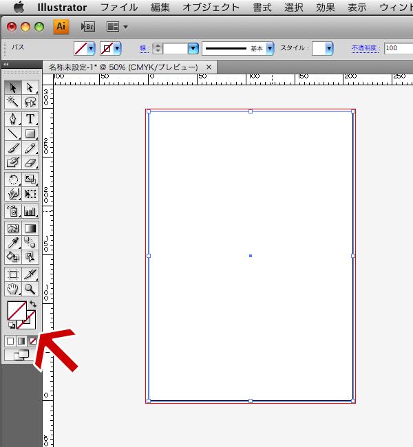 Illustrator CS4で選択できるトンボ(トリムマーク)を作成する(1)