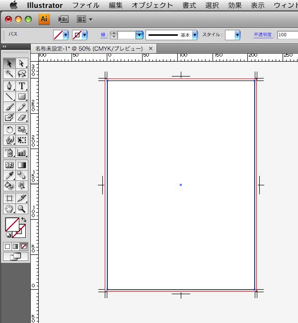 Illustrator CS4で選択できるトンボ(トリムマーク)を作成する(3)