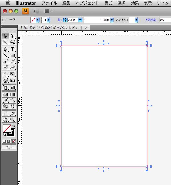 Illustrator CS4で選択できるトンボ(トリムマーク)を作成する(6)