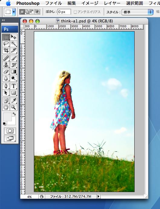 https://www.ddc.co.jp/img/illustrator/saveoption-include-pdf/expng/saveoption-include-pdf-01.png