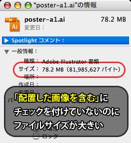 https://www.ddc.co.jp/img/illustrator/saveoption-include-pdf/expng/saveoption-include-pdf-05.png