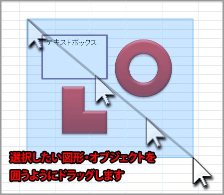 エクセル2007で複数の部品をまとめて選択する(3)
