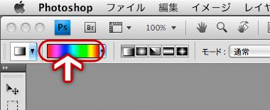 Photoshopでスクリーントーン風グラデーション(3)