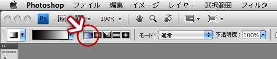Photoshopでスクリーントーン風グラデーション(5)