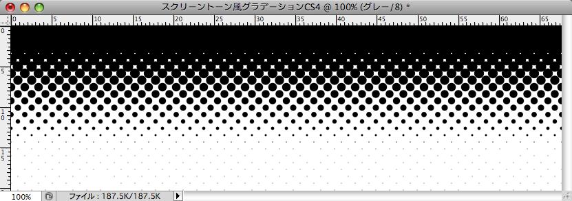 Photoshopでスクリーントーン風グラデーション(9)