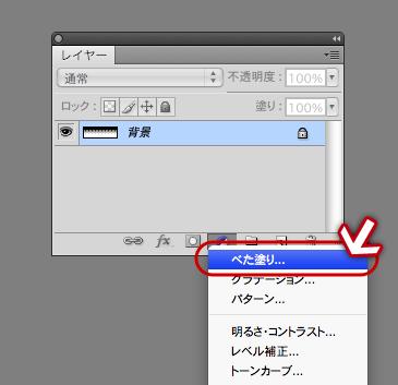 Photoshopでスクリーントーン風グラデーション(12)