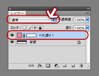 Photoshopでスクリーントーン風グラデーション(14)