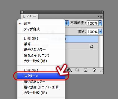 Photoshopでスクリーントーン風グラデーション(15)