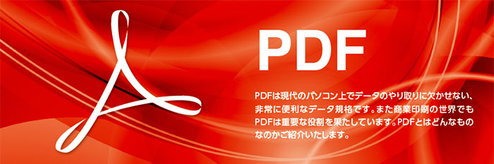 吉田印刷所ニュースレター「YOSHIDA TELLING」2013年7月号《PDF》