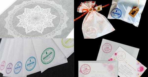 【新サービス】半透明のグラシン封筒へオリジナルプリントができる印刷サービスを10月20日から開始