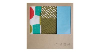 色柄薄紙 アクアパッケージ / 600×440mm