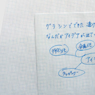 グラシンペーパー 方眼紙柄 / A4サイズ