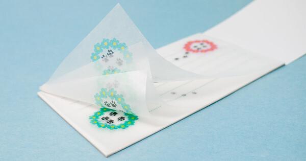 ほんのり透けるグラシン一筆箋 / 85×160mm