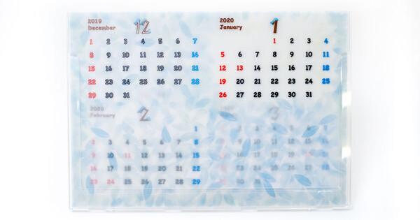 2020トレーシングペーパー卓上カレンダー / B6サイズ