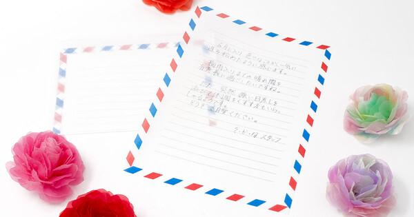 グラシン エアメール柄A5便箋 / 148×210mm