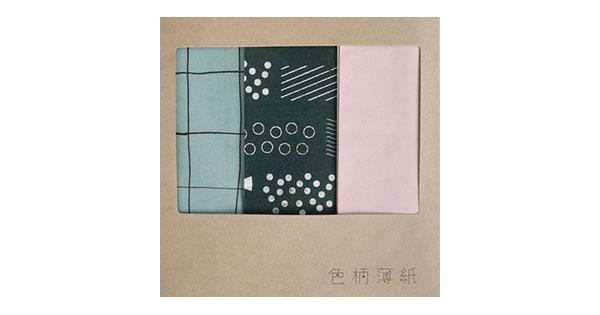 色柄薄紙 ピンクパッケージ600×440mm