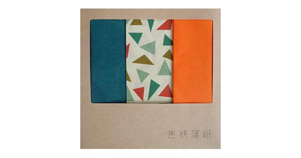 色柄薄紙 オレンジパッケージ600×440mm