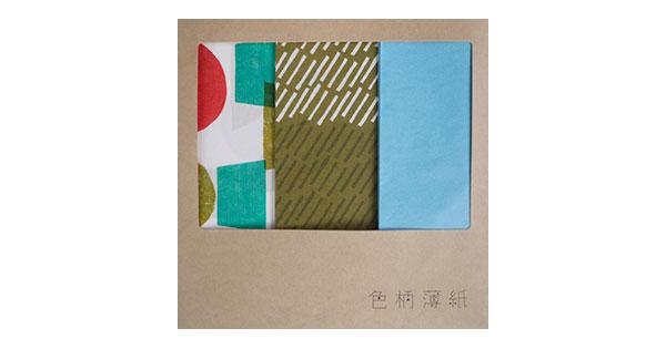 色柄薄紙 アクアパッケージ600×440mm