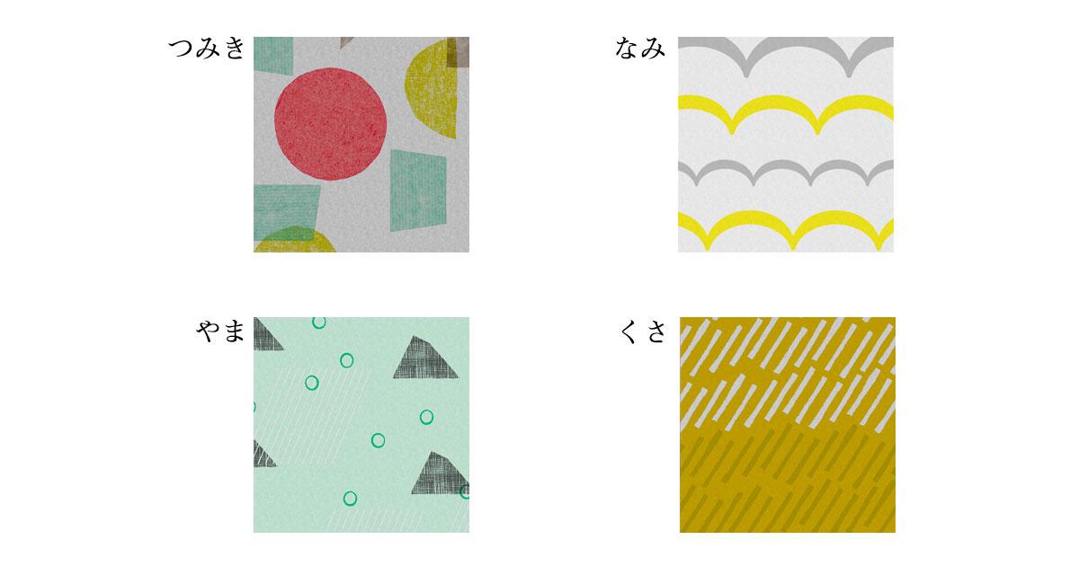 色柄グラシン封筒 / 108×152mm