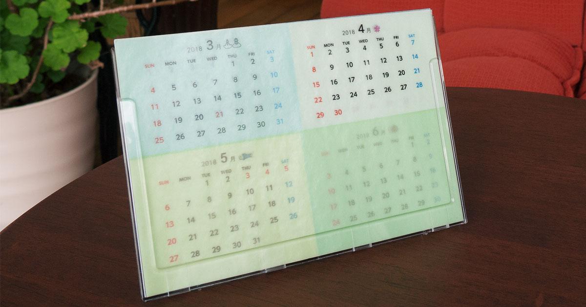 グラシン卓上カレンダー 4月始 / 182×128mm