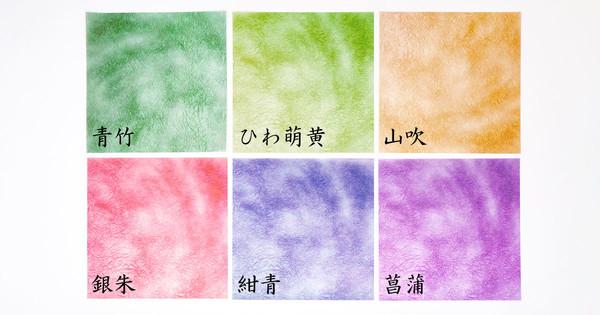 新商品「カラーグラシン 和風しぼり」販売