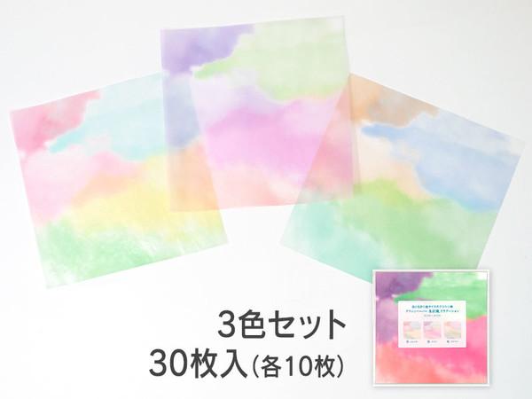 9/28-29 福岡・博多「紙博 in 福岡 vol.2」に出品します