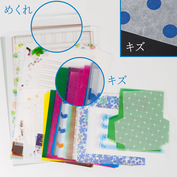 【完売】新商品「訳ありグラシン紙のお徳用詰め合わせ」発売