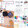 2/16-24 大阪・阪急うめだ本店「文具の博覧会2020春」出展