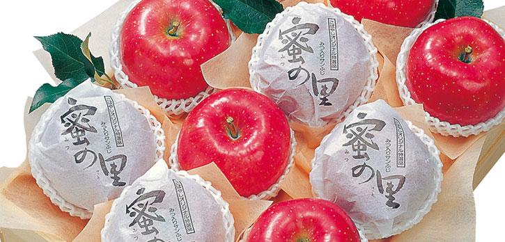 リンゴ「蜜の里」 / 包み紙 / こばやしフルーツ様