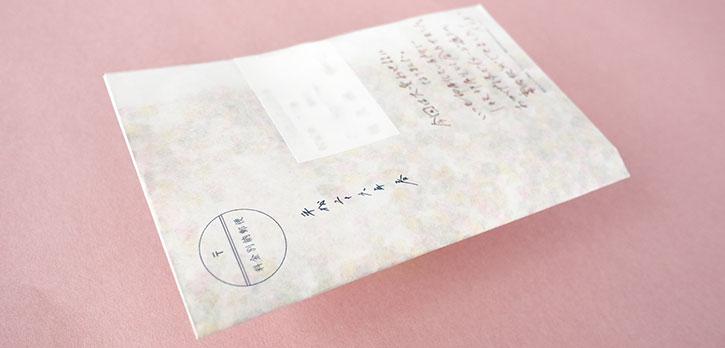 傘展示会 / DM / オリジナル傘店様