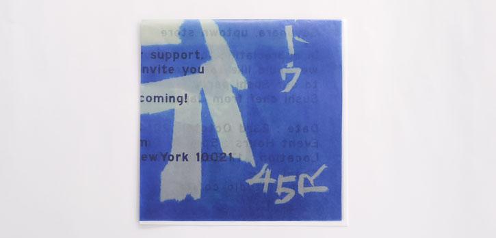 45R New York Upper East店 / DM / 45rpm studio様